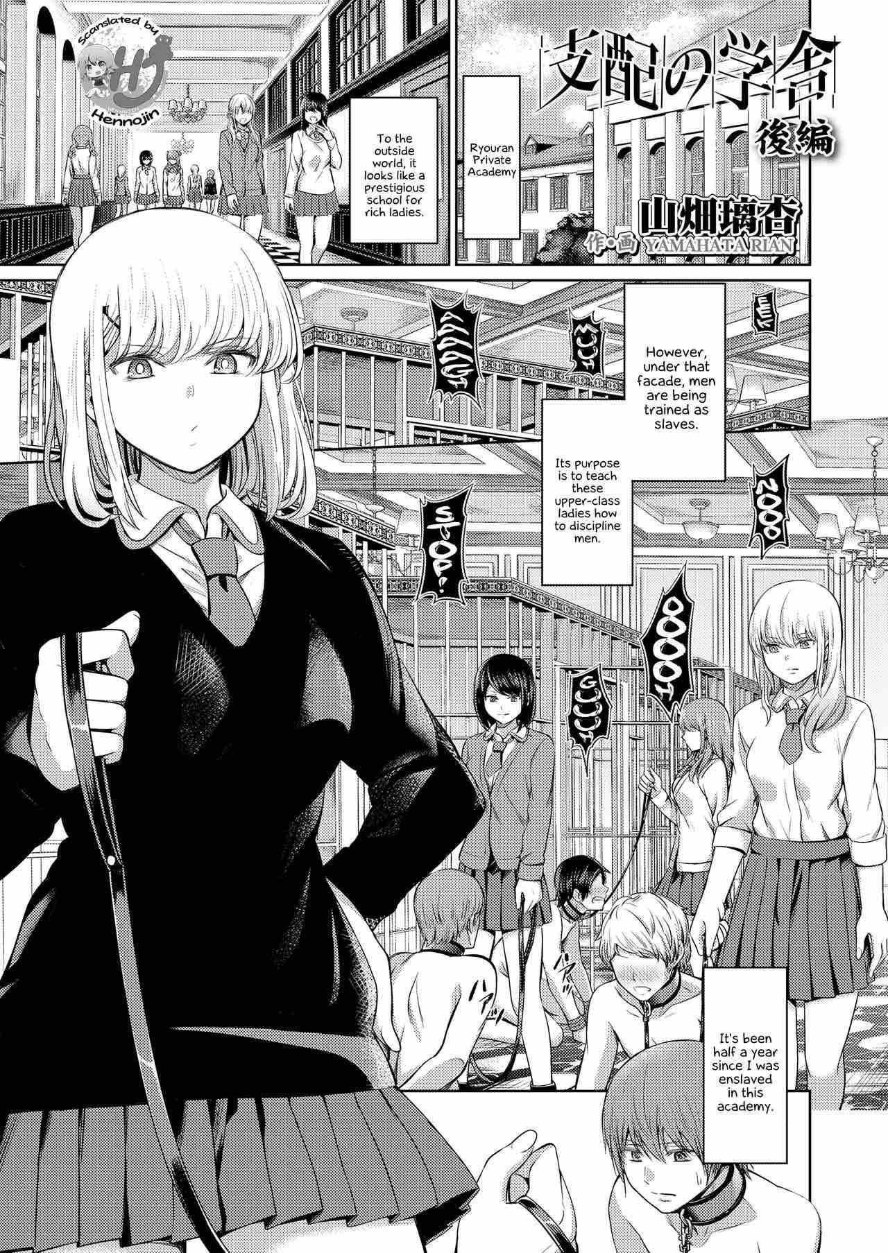 Anime Femdom Comics